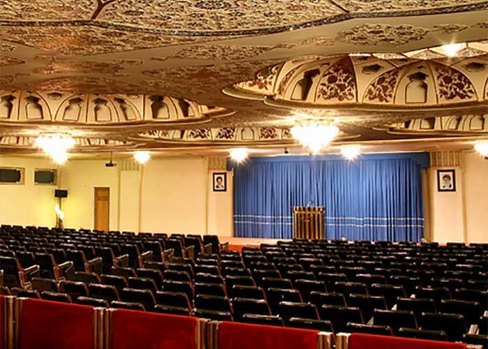 تالار عباسی هتل عباسی اصفهان