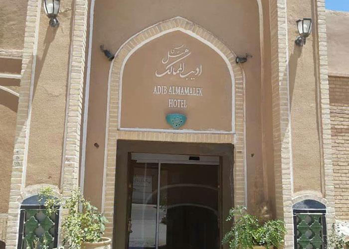 ورودی هتل ادیب الممالک یزد