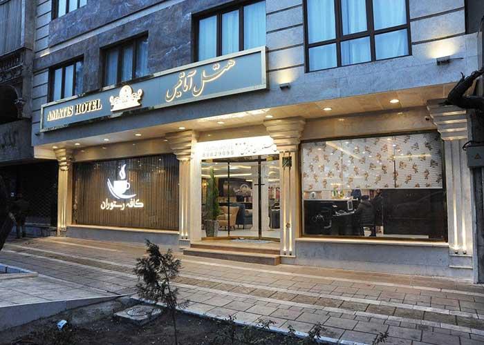 ورودی هتل آماتیس تهران
