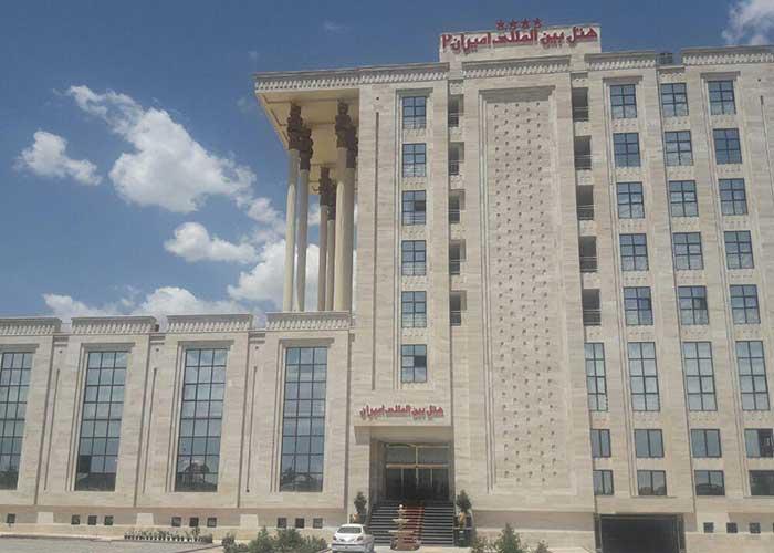 هتل امیران 2 همدان