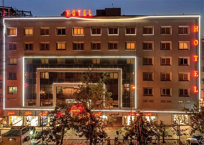 ساختمان هتل ارامیس تهران