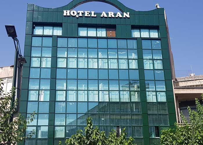 ساختمان مهمانپذیر آران تهران