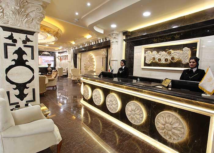 پذیرش هتل آریا ارومیه