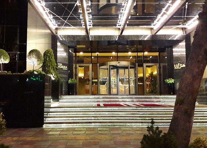 ورودی لابی هتل آتانا تهران
