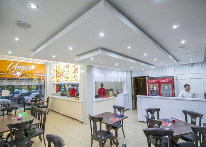 فست فود هتل اطلس شیراز