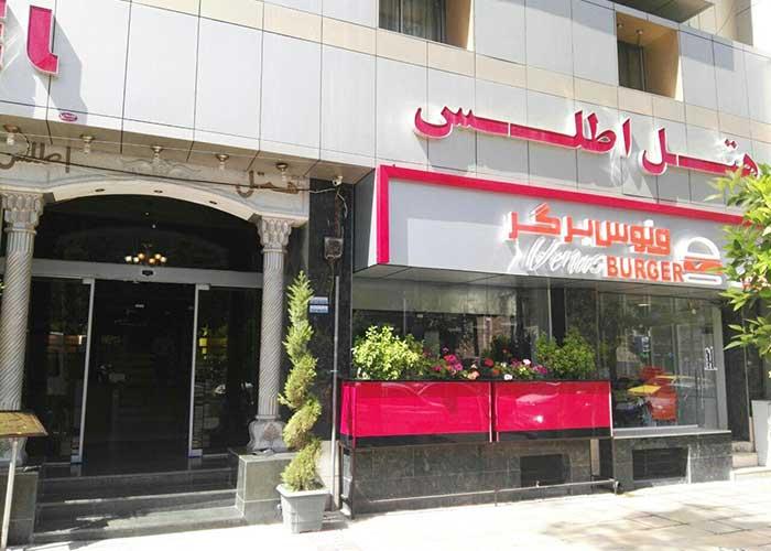 عکس ورودی هتل اطلس شیراز