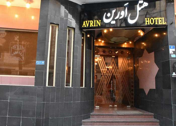 ورودی هتل اورین تهران