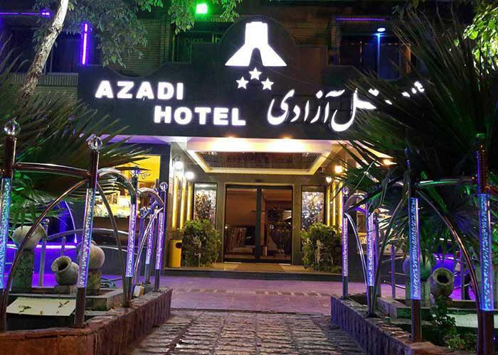 عکس ورودی هتل آزادی اصفهان