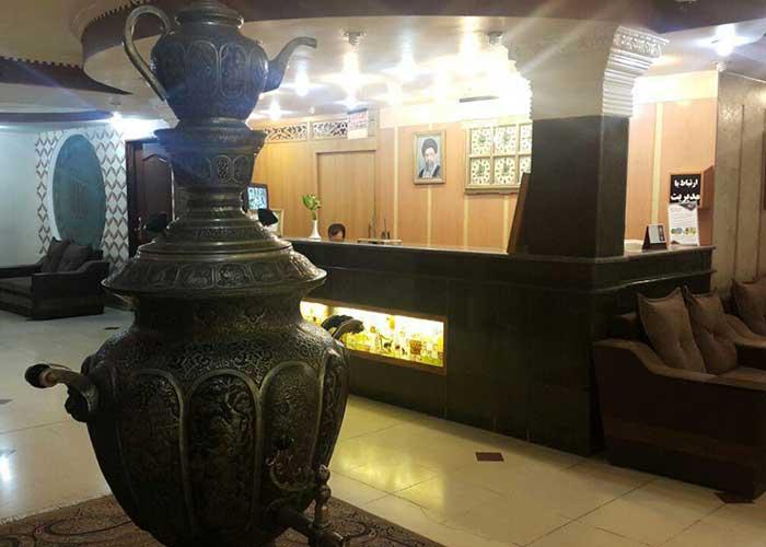 پذیرش هتل آزادی اصفهان