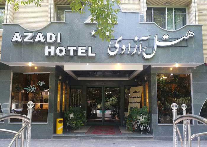 ورودی هتل آزادی اصفهان