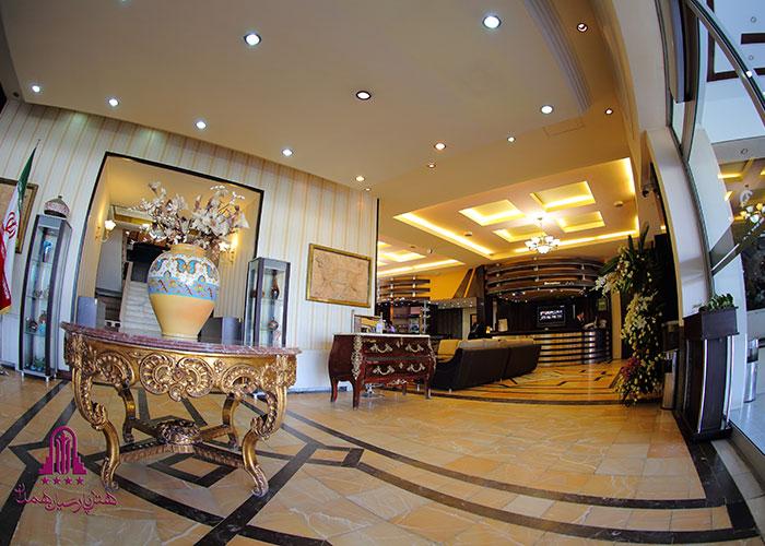 هتل آزادی همدان