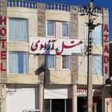 هتل آزادی ساوه