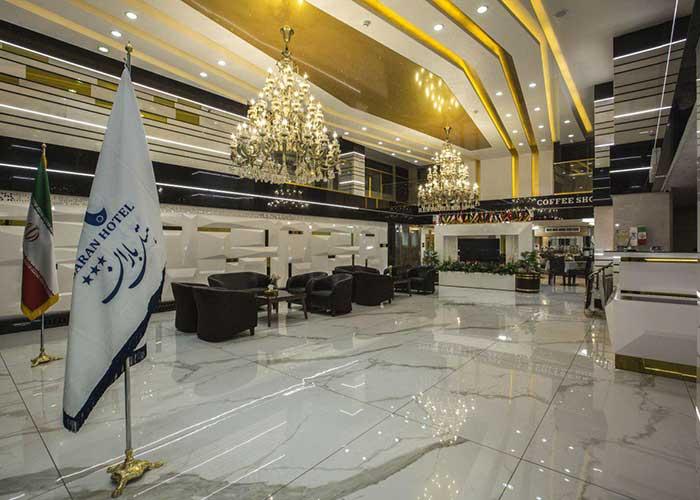 لابی هتل باران اصفهان