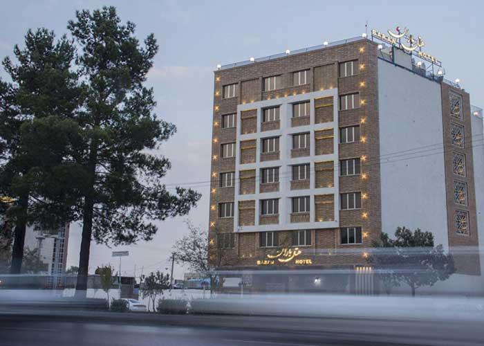 ساختمان هتل باران اصفهان