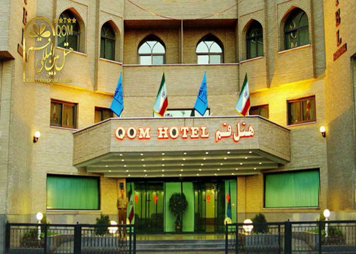 هتل بین المللی قم