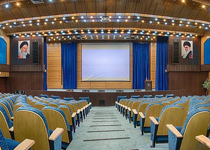 سالن همایش هتل بین الحرمین شیراز