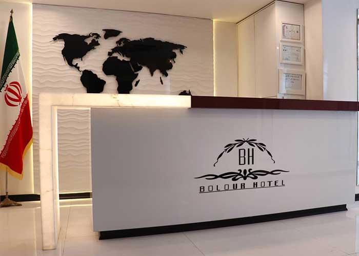 پذیرش هتل بلور تهران