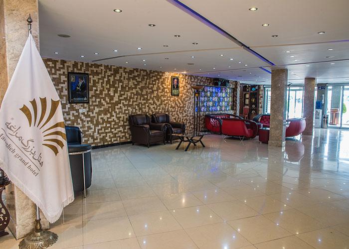 لابی هتل بزرگ مراغه