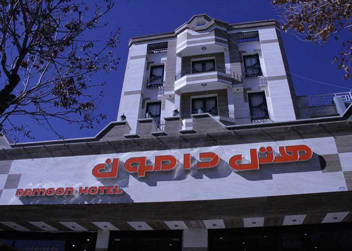 ساختمان هتل دامون شهرکرد