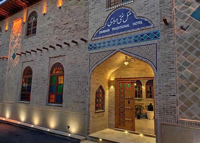 ورودی هتل سنتی درباری شیراز