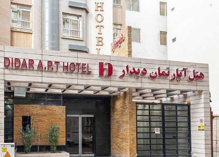 ورودی هتل آپارتمان دیدار مشهد