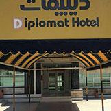 هتل دیپلمات قشم