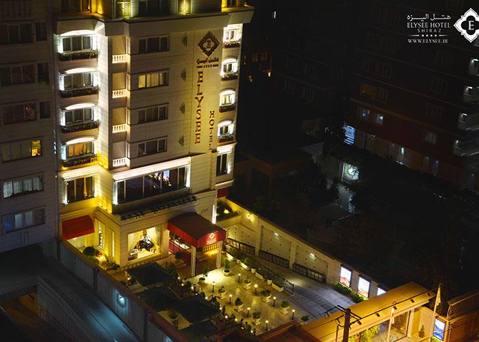 ساختمان هتل الیزه شیراز