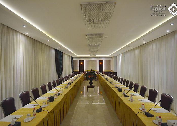 سالن کنفرانس هتل الیزه شیراز