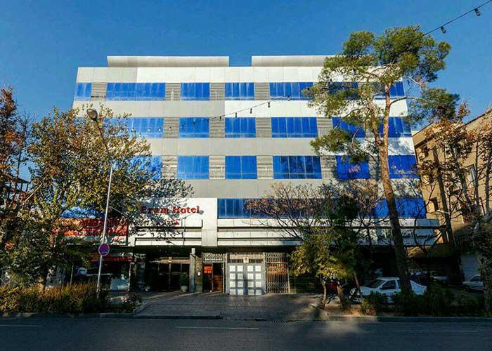 ساختمان هتل ارم شیراز