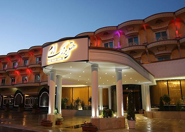 ساختمان هتل ارم تهران