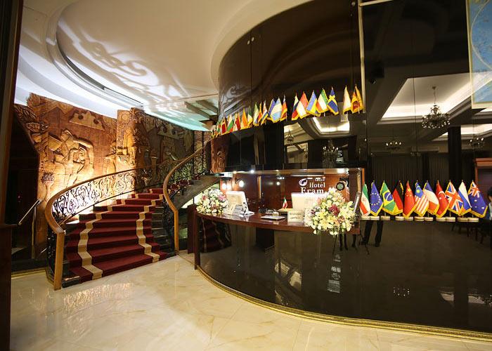 پذیرش هتل ارم تهران