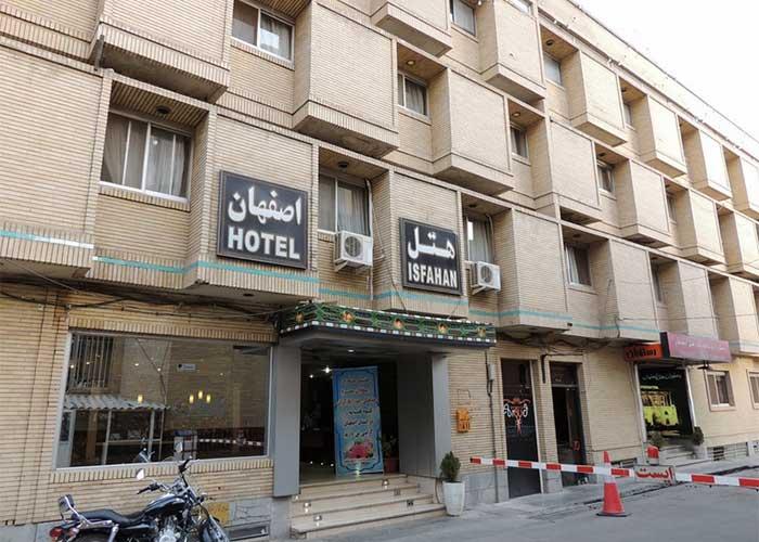 تصاویر هتل اصفهان شهر اصهفان