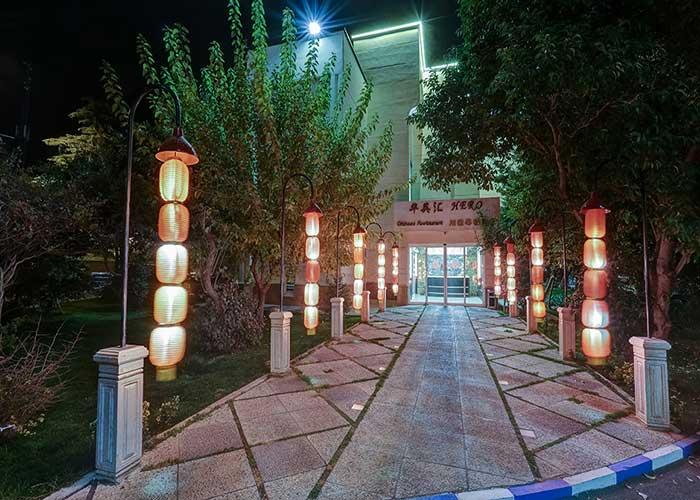 ورودی رستوران چینی هتل اوین تهران
