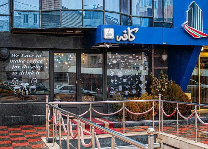 رستوران هتل فرید تبریز