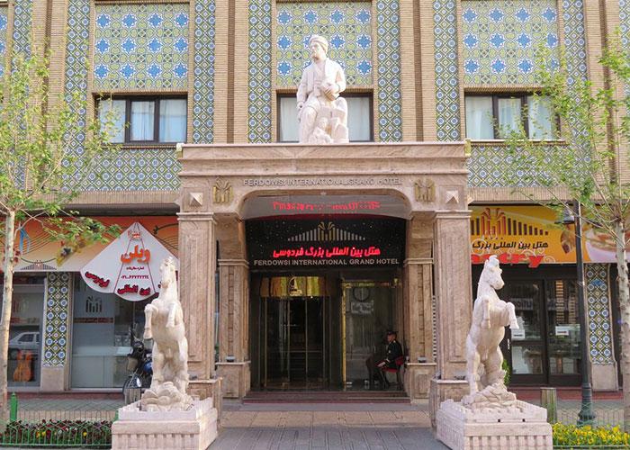 ورودی هتل فردوسی تهران