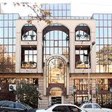 هتل قناری تهران