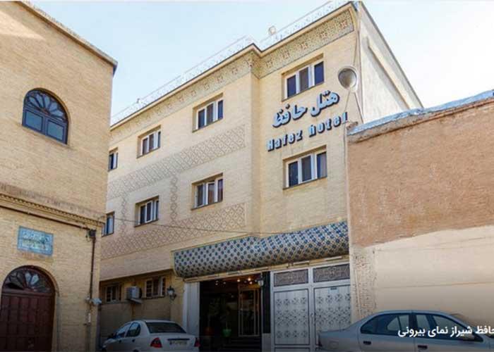 ساختمان هتل حافظ شیراز