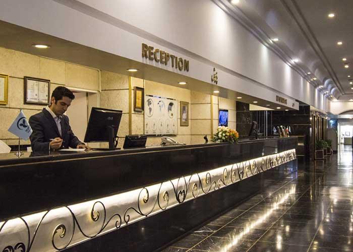 پذیرش هتل هما تهران