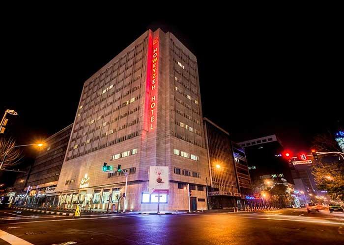 نمای ساختمان هتل هویزه تهران