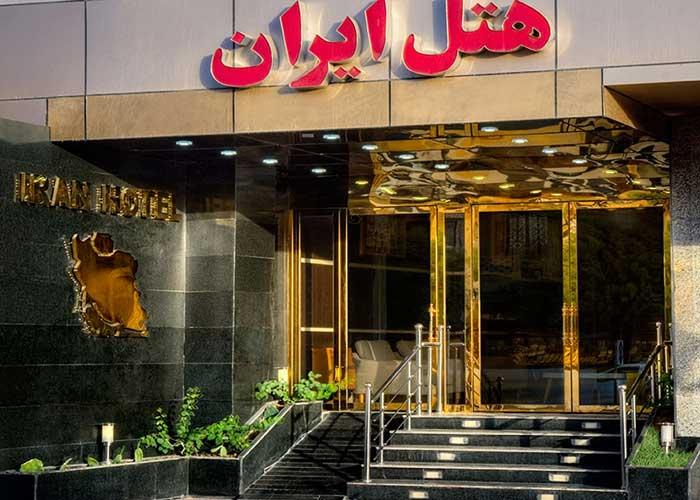 ورودی هتل ایران بندر عباس