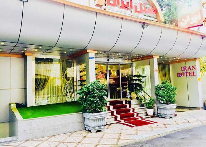 ورودی هتل ایران تهران