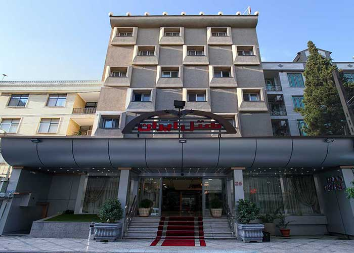 ساختمان هتل ایران تهران