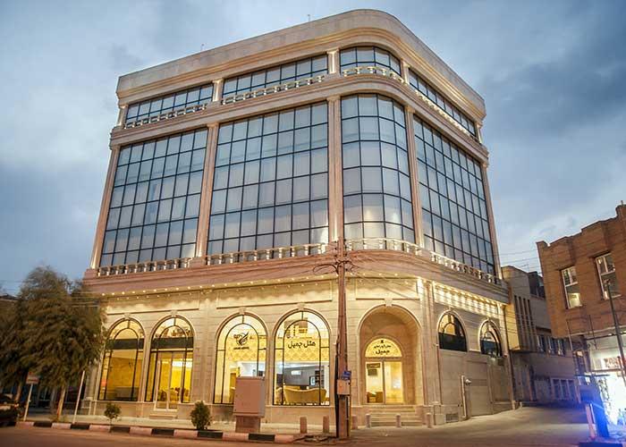 ساختمان هتل جمیل قم