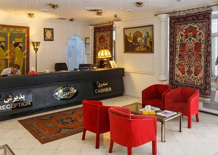 پذیرش هتل کارون تهران