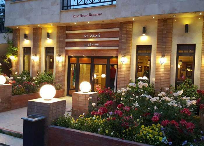ورودی هتل خانه رز کاشان
