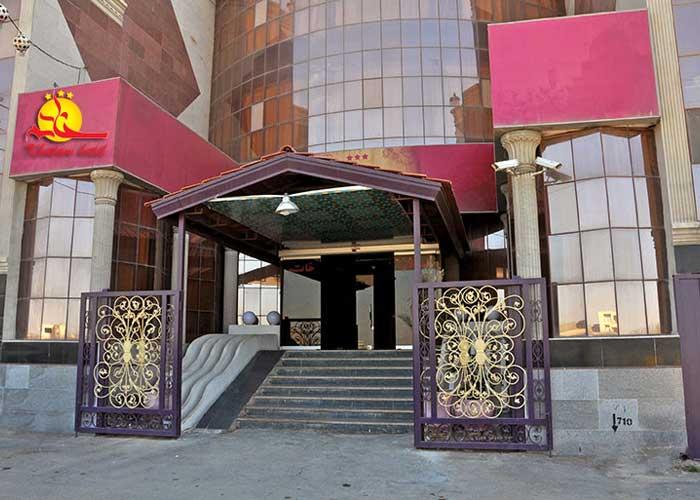 عکس ورودی هتل خاتم یزد