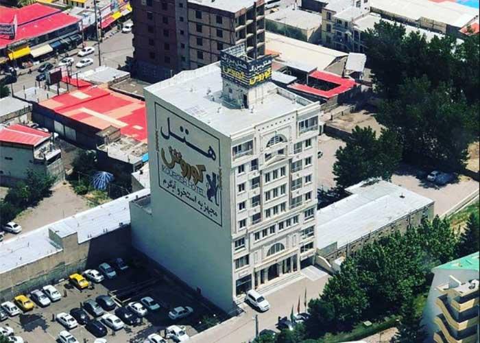 ساختمان هتل کوروش سرعین