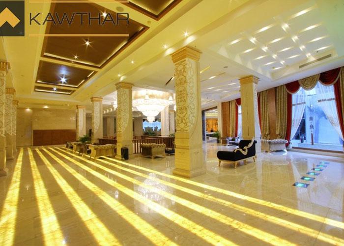 هتل کوثرناب مشهد