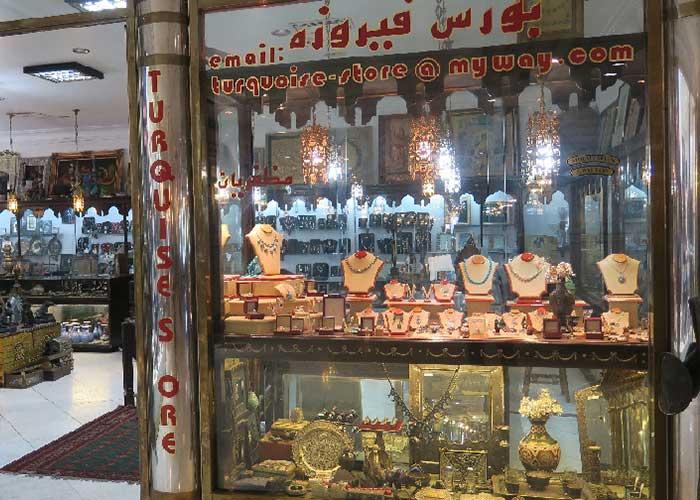 فروشگاه انگشتر و زیورآلات هتل لاله تهران