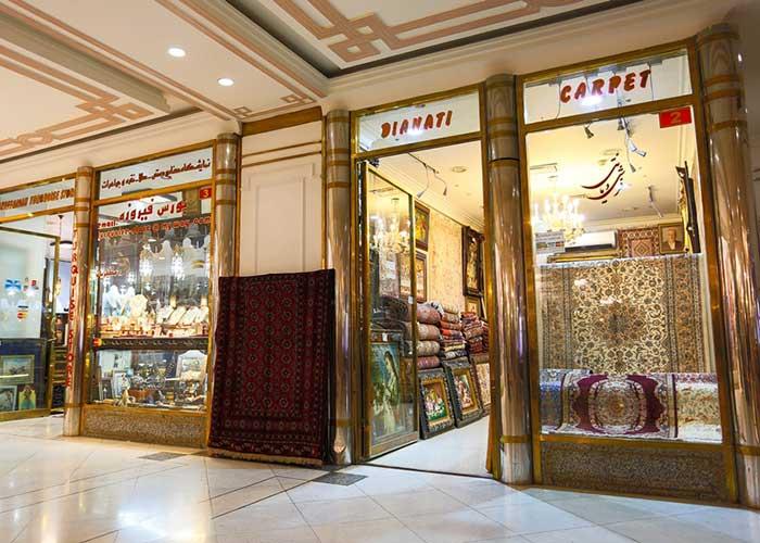 فروشگاه فرش و قالی هتل لاله تهران
